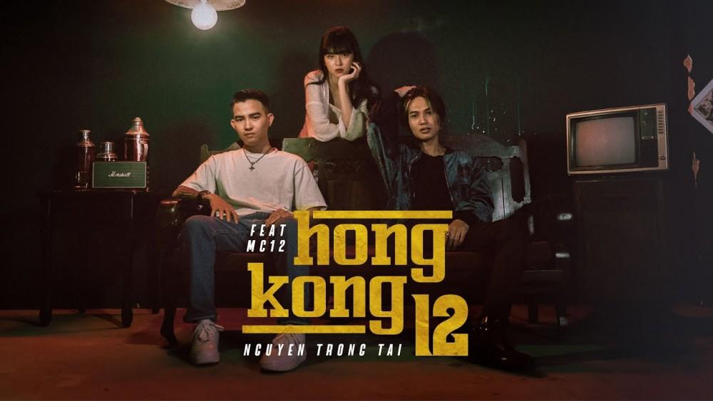 Lời bài hát Hongkong 12 Nguyễn Trọng Tài, MC 12 Lyrics [Kèm Hợp âm]