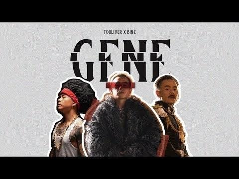 Lời bài hát Gene - BinZ - Lyrics [Kèm Hợp âm]
