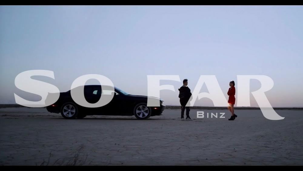 Lời bài hát SOFAR - BinZ - Lyrics [Kèm Hợp âm]