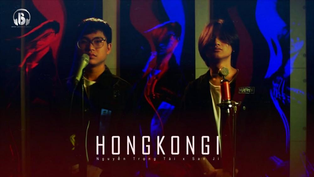 Lời bài hát HongKong1 [Nguyễn Trọng Tài] [Lyrics Kèm Hợp Âm]
