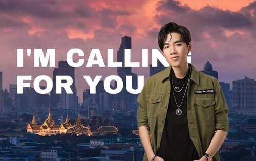 Lời bài hát I'M CALLING FOR YOU [K-ICM] [Lyrics Kèm Hợp Âm]