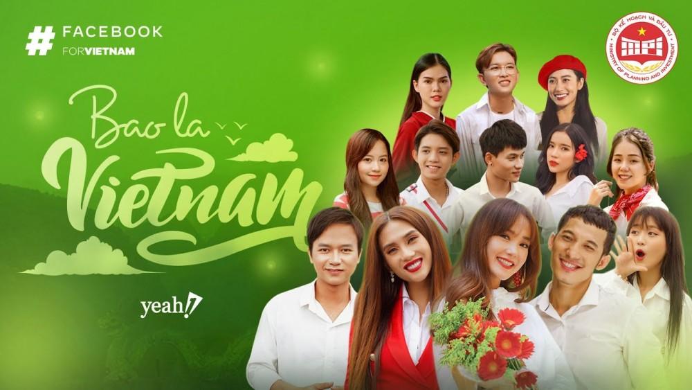 Lời bài hát Bao La Việt Nam [Nhiều Nghệ Sĩ] [Lyrics Kèm Hợp Âm]