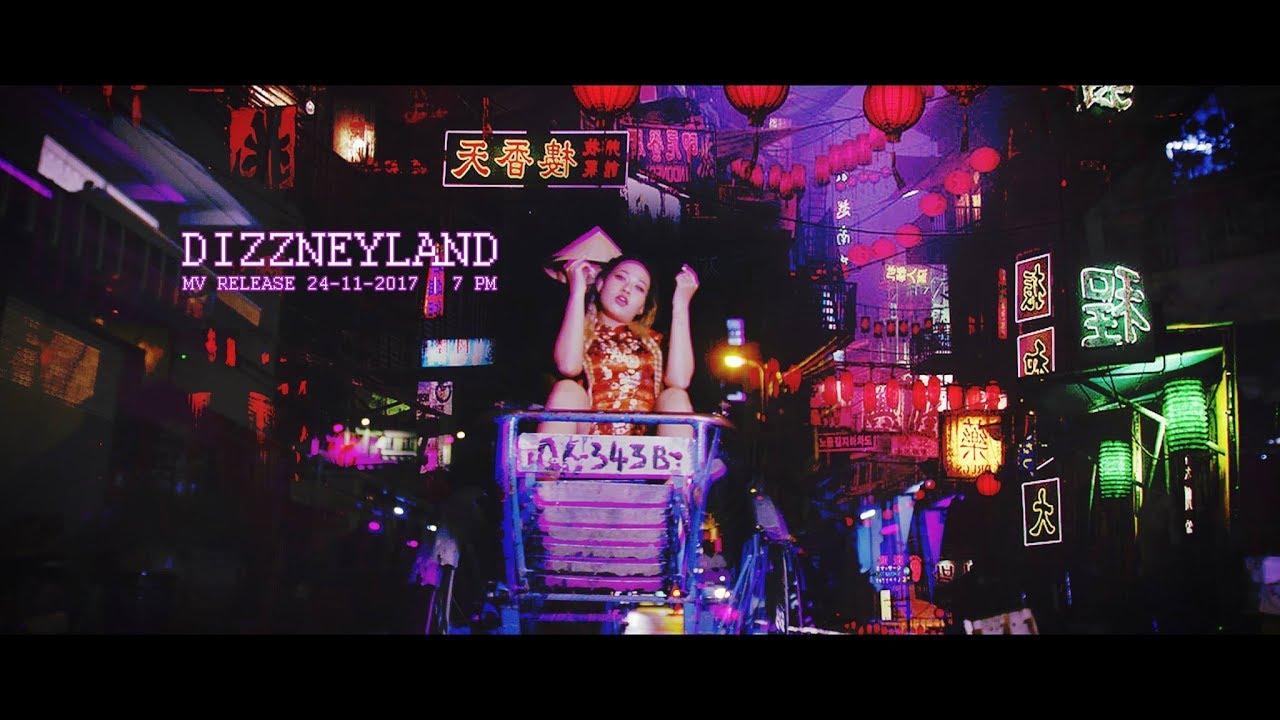 DIZZNEYLAND   Suzie X NhatNguyen   OFFICIAL MV - YouTube