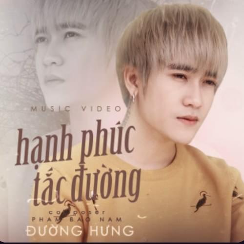 Đường Hưng – Hạnh Phúc Tắc Đường Lyrics   Genius Lyrics