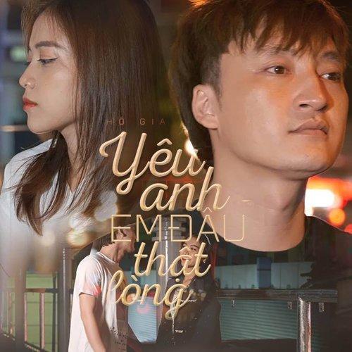 Ho Gia Khanh - Yêu Anh Em Đâu Thật Lòng アルバム - KKBOX