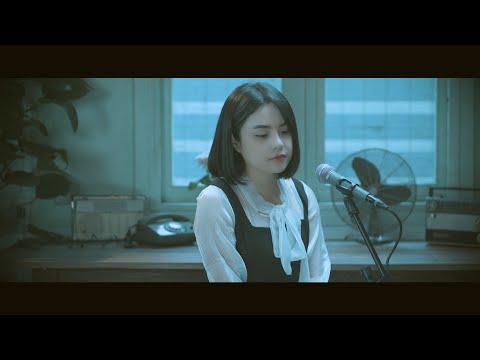 Thái Trinh - Phố Xa (Official Music Video) - YouTube