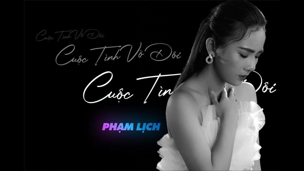 Phạm Lịch - Crush Love (Official MV) - YouTube